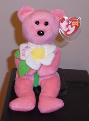 Ty Beanie Baby ~ DEARLY the Bear ~ Hallmark Exclusive ~ MINT with MINT TAGS