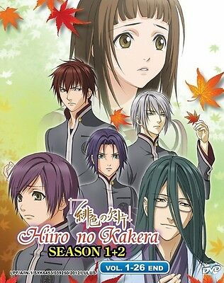 HIIRO NO KAKERA Box Set | S1+S2 | Eps. 01-26 | English Subs | 4 DVDs (GM0261)-LU