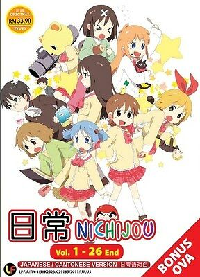 NICHIJOU TV Series | Episodes 01-26 | English Subs | 2 DVDs (M1300)-LU