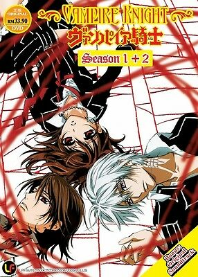 VAMPIRE KNIGHT Box Set | TV S1+S2+ST | Episodes 01-26 | 2 DVDs+CD (M0855)-LU