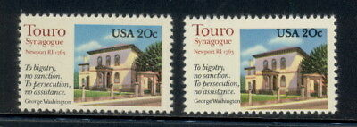 US 2017 normal stamp & stamp w/color shift - mnh 20 cents Touro Synagogue EFO