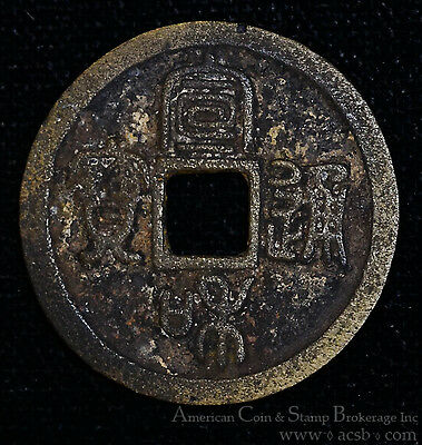 China-Northern Song Dynasty 2 Cash 1119-1125 AD Emperor Hui Zong Xuan He.