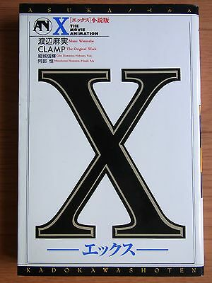 JAPAN Clamp X Movie Animation Novel (Complete) OOP RARE