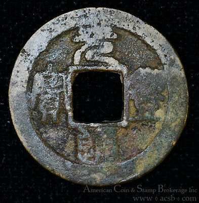 China-Northern Song Dynasty 1 Cash 1068-1077 AD Emperor Shen Zong Yuan Feng.
