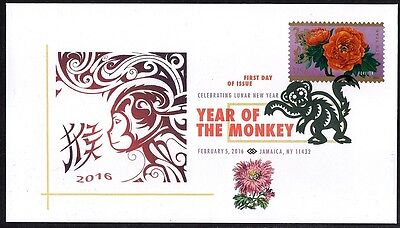 YEAR of the MONKEY - 2016 - FDC - UNITED STATES