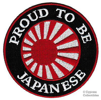 PROUD TO BE JAPANESE embroidered iron-on PATCH JAPAN FLAG NIPPON RISING SUN