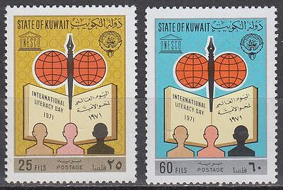Kuwait 1971 ** Mi.527/28 Bildung Analphabetismus Education UNESCO