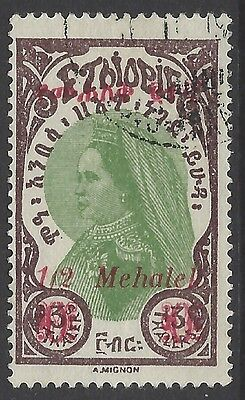 ETHIOPIA 1931 ½m on 3t green & purple schg KEY VALUE, VF used, SG#294