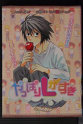 JAPAN Death Note Yaoi Comic Anthology: Yappari L ga Suki