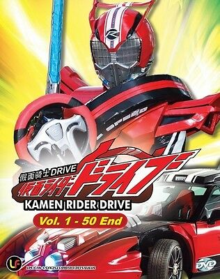 KAMEN RIDER DRIVE TV | Episodes 01-50 | English Subs | 8 DVDs (M1449)-LU