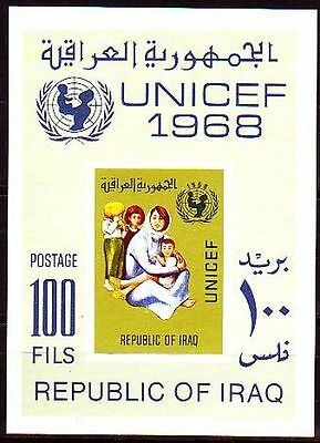 Irak Iraq 1988 ** Bl.14 Familie Family Mutter Mother Kinder Children UNICEF