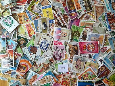 200 Different Sri Lanka Stamp Collection