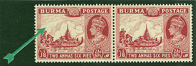 SG 25a Burma 2a 6p claret pair. R.H stamp with variety birds over trees. Very...