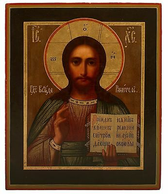 Old Antique Russian Icon of CHRIST PANTOCRATOR, 19th c