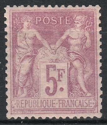 """FRANCE STAMP TIMBRE 95a """" SAGE 5F LILAS ROSE S.LILAS PALE"""" NEUF x TB A VOIR M178"""