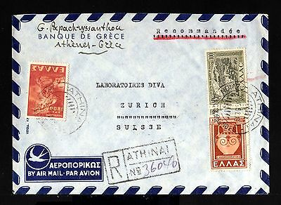 8491-GREECE-AIRMAIL REGISTERED BANK COVER ATHENS to ZURICH(switzerland) 1951.