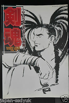 "JAPAN Samurai Shodown Art Book ""Samurai Spirits"""