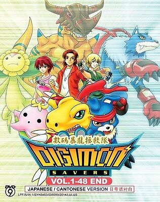 DIGIMON SAVERS | Episodes 01-48 |  English Subs | 3 DVDs (GM0148)-LU