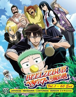 BEELZEBUB TV | Episodes 01-60 | English Subs | 7 DVDs (VBG0277)