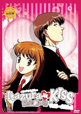 ITAZURA NA KISS TV | Episodes 01-26 | English Subs | 2 DVDs (M0928)-LU