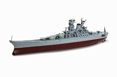 Forces Of Valor 1/700 Diecast Model Japanese Yamato Fov86014