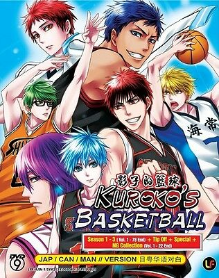 KUROKO's BASKETBALL Box | S1+S2+S3+Tip Off+Sp+NG Collection | 7 DVDs (M2161)-LU