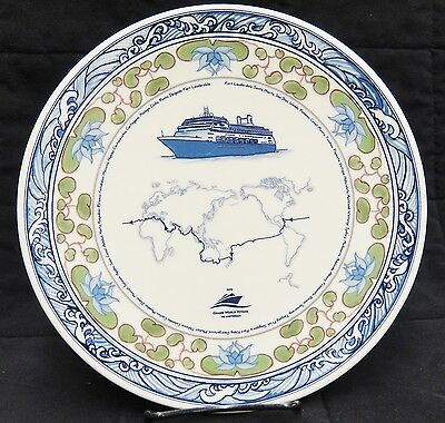 Holland America Plate Grand World Voyage Cruise Made in Netherlands Beautiful