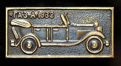 GAZ-A 1932 , Russian Soviet USSR  automobile car pin badge