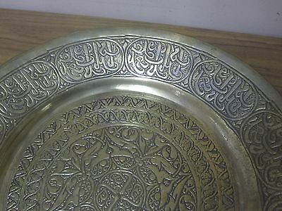 """Vintage Turkish Arabic Etched Copper Brass 12"""" Tray Plate Islamic Verse"""