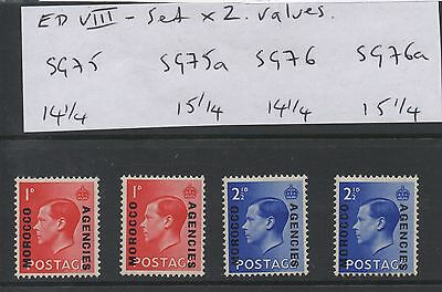 MOROCCO AGENCIES set x 4 inc. both o/p varieties. Unmounted mint. FREEPOST!