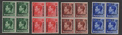 Ed VIII - Set x 4 MOROCCO AGENCIES. Blocks x 4. Fine unmounted mint. FREEPOST!