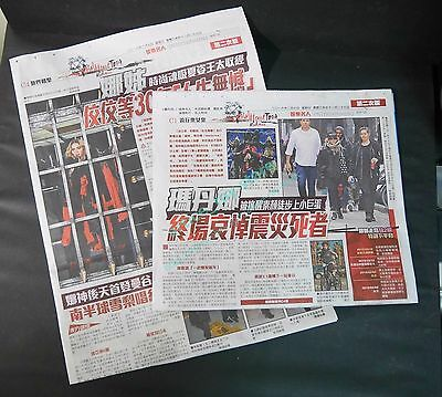 NEW Taiwan Newspaper clippings 2 pages MADONNA Rebel Heart Tour 2016.0207 Not CD