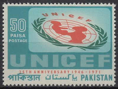 Pakistan 1971 ** Mi.317 UNICEF Kinder CHildren Hilfe Help [st0361]