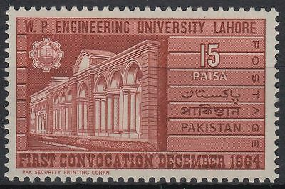 Pakistan 1964 ** Mi.214 Bildung Education Ingenieur Engineer University [st0375]