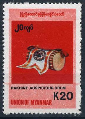 16-02-01255 - Myanmar 1999 Mi.  345 MNH 100% Musical instruments Art