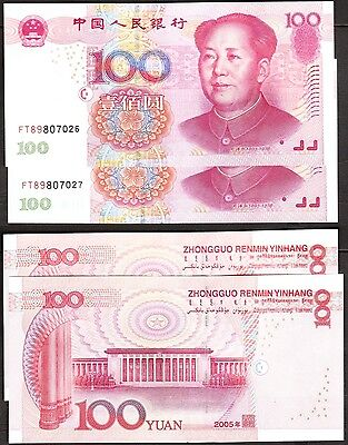 China - 2005 100 Yuan (2 consecutive). P.907. UNC.