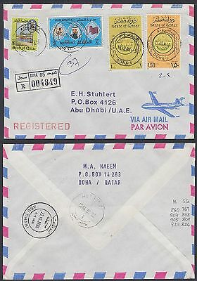 1988 Qatar R-Cover DOHA-5 to Abu Dhabi, arrival mark on reverse [cm455]
