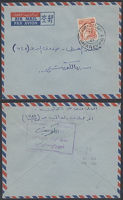 1964 Kuwait local Cover SAFAT cds, Arab soccer trophy special postmark [cm456]