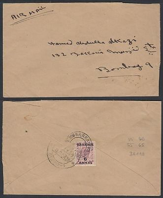 1949 Bahrain Cover to India, arrival mark [cm491]