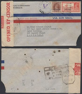 1942 Bahrain Cover to India, Censored, arrival mark [cm492]