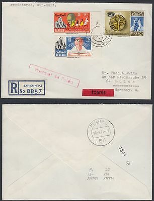 1971 Bahrain Express-R-Cover to Germany, Education Day Archaeology [cm501]