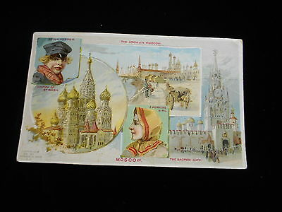 Antique 1891 arbuckle bros.coffee co.victorian trade card moscow
