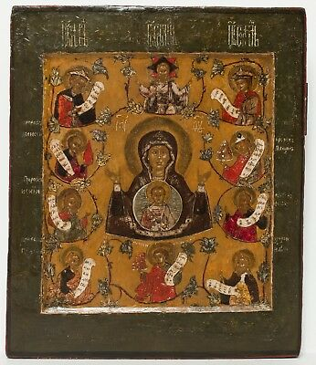 Old Antique Russian Icon of Kurskaya Mother of God, 19th c