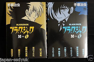JAPAN manga: Black Jack M vol.1+2 Complete set