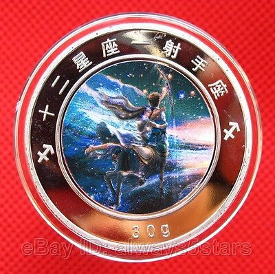 Stunning Astrological Sign Sagittarius Constellation Colored Silver Coin Token
