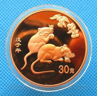 2008 Chinese Lunar Zodiac Year of the Rat Coin Token