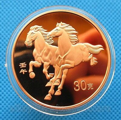 2002 Chinese Lunar Zodiac Year of the Horse Coin Token