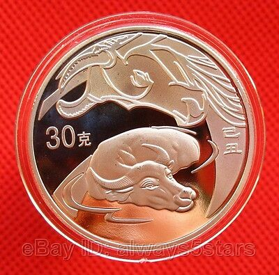 2009 Chinese Lunar Zodiac Year of the Ox Silver Coin Token