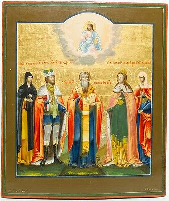 Old Antique Russian Icon of Selected Saints, 1838