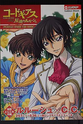 JAPAN Code Geass Perfect Stage Fan Book w/Poster artbook